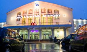 Tarptautinis Vilniaus oro uostas.